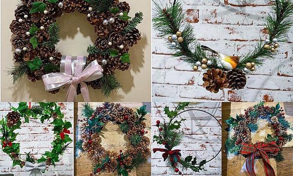 Χριστουγεννιάτικα στεφάνια: Ιδέες για να τα φτιάξετε μόνοι σας