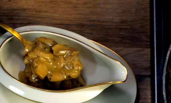 Πανεύκολη σάλτσα μανιταριών - Ιδανική και για το γιορτινό τραπέζι