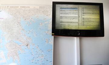 Σεισμός ΤΩΡΑ στη Θήβα - Αισθητός στην Αθήνα