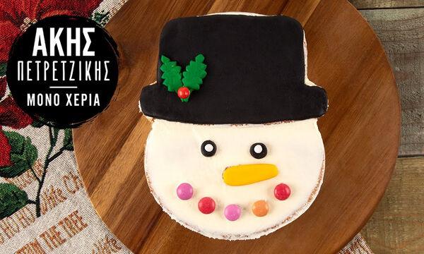Αυτό το κέικ χιονάνθρωπος θα ενθουσιάσει τα παιδιά
