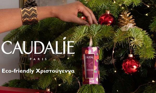 Τι δώρα να βάλω κάτω από το χριστουγεννιάτικο δέντρο;