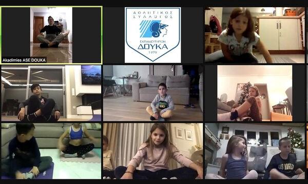 Διαδικτυακές προπονήσεις από τον Αθλητικό Σύλλογο Εκπαιδευτηρίων Δούκα