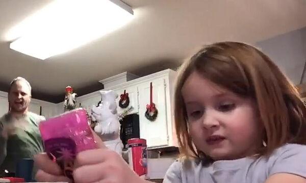 Μπαμπάς χόρευε πίσω από την κόρη του -Το βίντεο προοριζόταν για τη δασκάλα