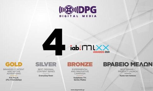 DPG Digital Media: Πάντα στην κορυφή, με τέσσερις διακρίσεις και στα IAB MIXX AWARDS 2020