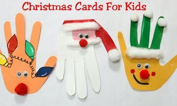 Πανεύκολες χριστουγεννιάτικες κάρτες για παιδιά από χαρτί και βαμβάκι