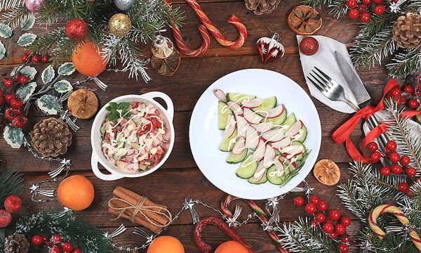 Χριστουγεννιάτικες σαλάτες για το γιορτινό τραπέζι - 12 προτάσεις & συνταγές