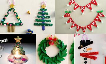 Ιδέες για χριστουγεννιάτικη διακόσμηση της τελευταίας στιγμής