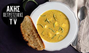 Συνταγή για να φτιάξετε την πιο νόστιμη σούπα κολοκύθας
