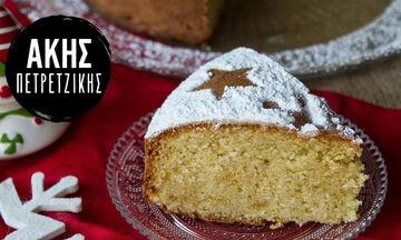Αυτή είναι η καλύτερη συνταγή για βασιλόπιτα κέικ - Πώς θα τη φτιάξετε