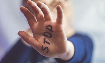 «Stop Bullying»: Νέα δράση κατά του εκφοβισμού στα ελληνικά σχολεία