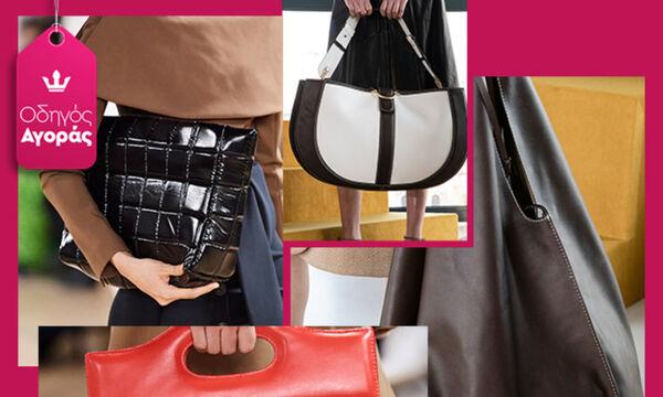 Οδηγός Αγοράς: 15 μεγάλες και πρακτικές τσάντες για κομψές εμφανίσεις