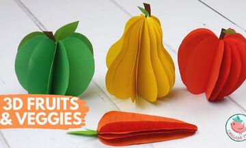Χειροτεχνίες για παιδιά: Μαθαίνοντας τα φρούτα και τα λαχανικά