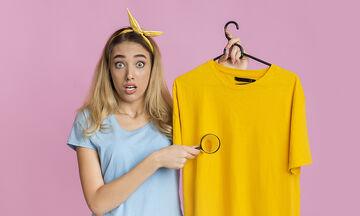 Tips για μαμάδες: Πώς να αφαιρέσετε παλιούς λεκέδες από τα ρούχα