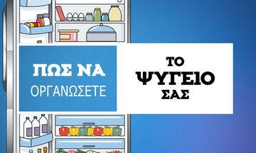 Tips για μαμάδες: Πώς να οργανώσετε το ψυγείο σας