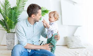 Διαδικτυακή έρευνα: 3 στους 4 πατέρες βιώνουν διακρίσεις