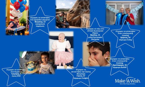 Παγκόσμια Ημέρα κατά του Παιδικού Καρκίνου: 202 παιδικές ψυχές πίστεψαν ότι μπορούν να γίνουν καλά