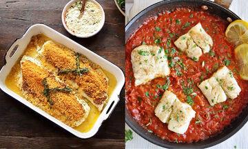 Τι μαγειρεύουμε σήμερα; Τρεις διαφορετικές συνταγές για μπακαλιάρο
