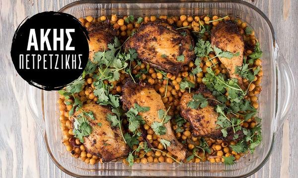 Κοτόπουλο με ρεβίθια στο φούρνο από τον Άκη Πετρετζίκη