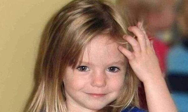 Υπόθεση Μαντλίν: Ραγδαίες εξελίξεις - Αθώος ο Γερμανός παιδόφιλος;