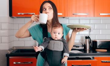 Οι μαμάδες δεν μπορούν πλέον να τα κάνουν όλα μόνες τους!