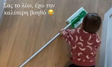 Αυτή η μπέμπα βοηθάει ήδη τη διάσημη μαμά της στις δουλειές του σπιτιού