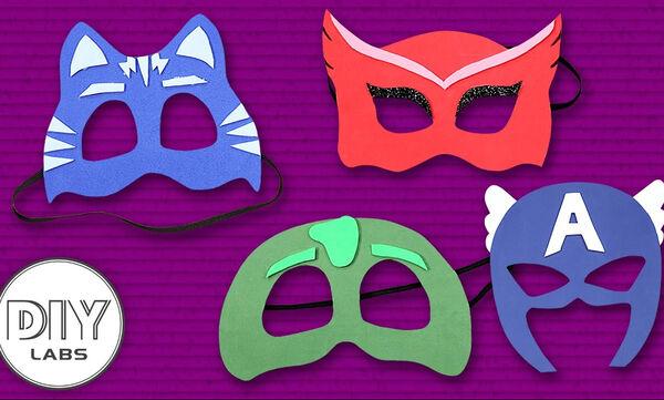 Απόκριες στο σπίτι: Τέσσερις εντυπωσιακές παιδικές μάσκες από χαρτί