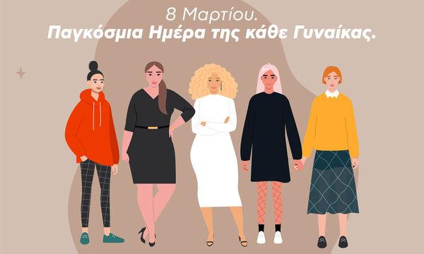 Το ΙΑΣΩ 25 χρόνια γιορτάζει την γυναίκα και προσφέρει 30 δωροεπιταγές αξίας 150€