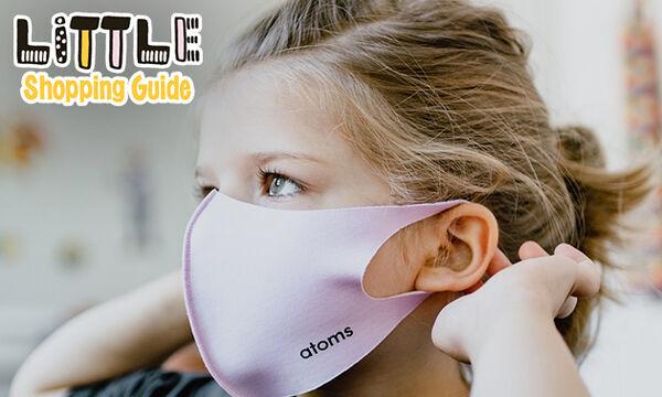 Little Shopping Guide: Oι 10 καλύτερες παιδικές μάσκες προστασίας για τα μικρά σας