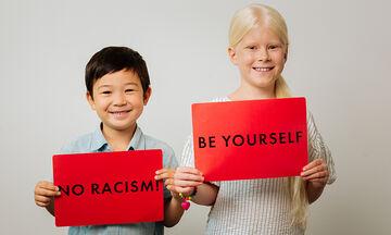 Ημέρα κατά του Ρατσισμού: Πώς διδάσκουμε στα παιδιά το σεβασμό στη διαφορετικότητα;