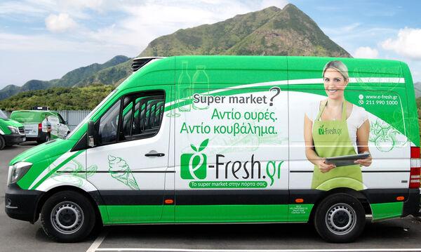 E-supermarket, η εύκολη λύση που φέρνει τα ψώνια στο σπίτι σου