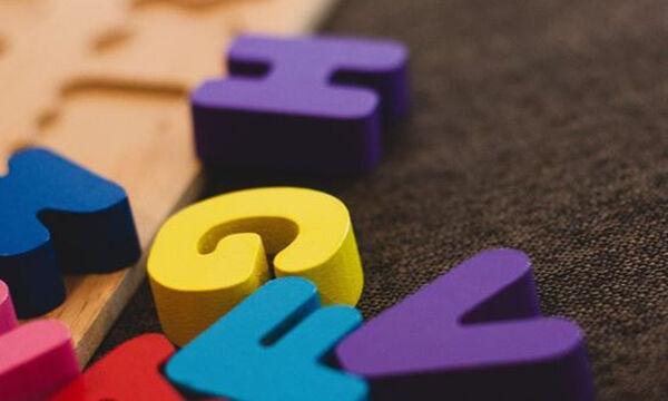 Η γνώση γίνεται παιχνίδι! Αυτά είναι τα καλύτερα εκπαιδευτικά παιχνίδια για το παιδί