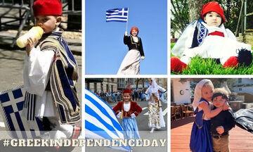 Τα απίθανα πιτσιρίκια του hashtag #GreekIndependenceDay (pics)