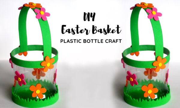 Πασχαλινό καλάθι με πλαστικό μπουκάλι – Πώς θα το φτιάξετε (vid)
