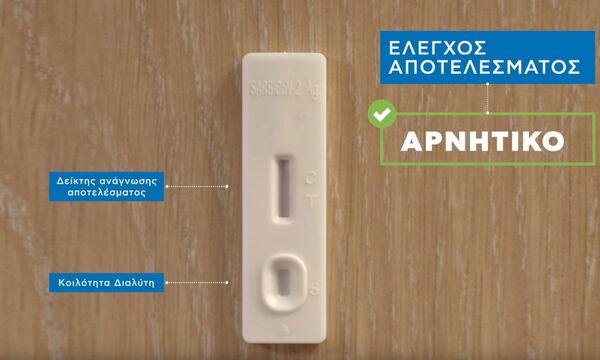 Self test: Έτσι θα το κάνετε στο σπίτι σας - Τι να προσέξετε για να είναι έγκυρο