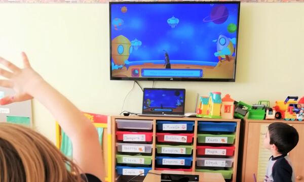 Ώρα για παιχνίδι και μάθηση, ώρα για Kinems!