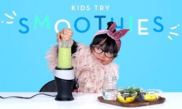 Παιδιά δοκιμάζουν smoothies από όλο τον κόσμο - Απίθανες αντιδράσεις (vid)