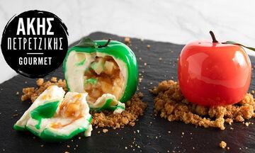 Γλυκό σε σχήμα μήλο - Θα κλέψει σίγουρα τις εντυπώσεις