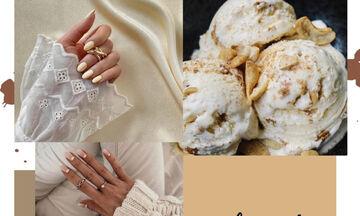 #CreamNails Το μανικιούρ που μας θυμίζει κρέμα, παγωτό και μας χαλαρώνει