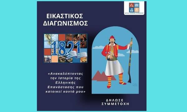 Ίδρυμα Μείζονος Ελληνισμού: Ο Πανελλήνιος Εικαστικός Διαγωνισμός συνεχίζεται