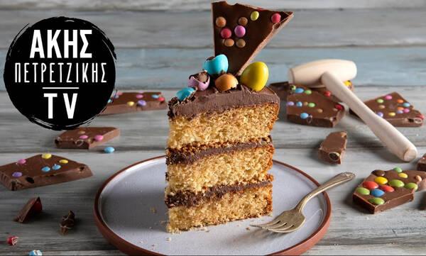 Εύκολη πασχαλινή τούρτα από τον Άκη Πετρτεζίκη