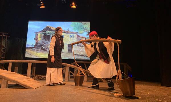 Online παράσταση για παιδιά: «Της πατρίδας μου η σημαία έχει χρώμα γαλανό»