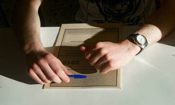 Πανελλήνιες εξετάσεις 2021: Ανακοινώθηκε η ημερομηνία