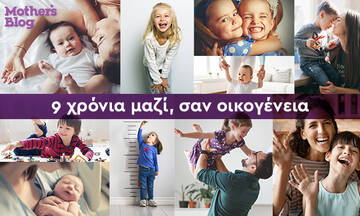 Εννέα χρόνια Mothersblog.gr, μία σχέση ζωής!