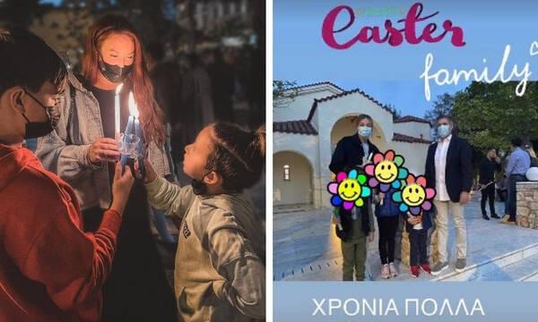 Έτσι γιόρτασαν την Ανάσταση οι διάσημοι Έλληνες γονείς (pics)