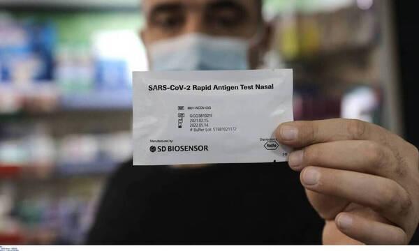 Self test: Πότε θα ανοίξει ξανά η πλατφόρμα στα φαρμακεία