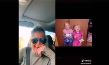 """""""Δες με πώς μεγάλωσα"""" - Τα βίντεο του TikTok κάνουν τις μαμάδες να κλαίνε"""