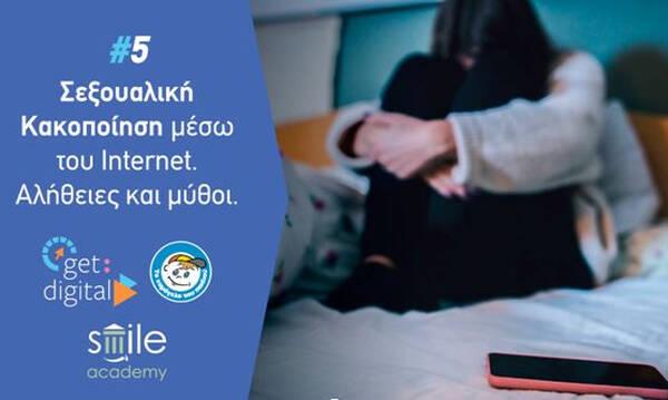Χαμόγελο του Παιδιού και Facebook θίγουν τη σεξουαλική κακοποίηση στο Internet – Απευθείας μετάδοση