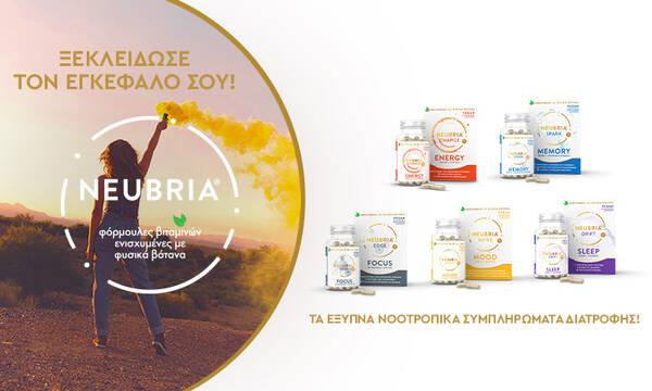 Ολοκληρωμένη σειρά νοοτροπικών συμπληρωμάτων διατροφής NEUBRIA
