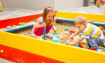 Πώς θα φτιάξετε μόνοι σας στο σπίτι αμμοδόχο για τα παιδιά