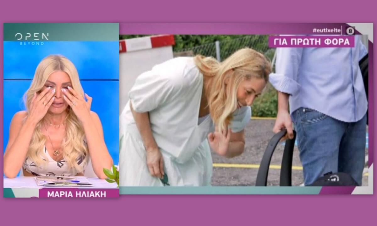 Κατερίνα Καινούργιου: Λύγισε on air μιλώντας για την Μαρία Ηλιάκη - Δείτε τι αποκάλυψε πρώτη φορά!